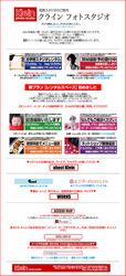klein-homepage100201.jpg
