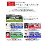 klein-homepage100705.jpg